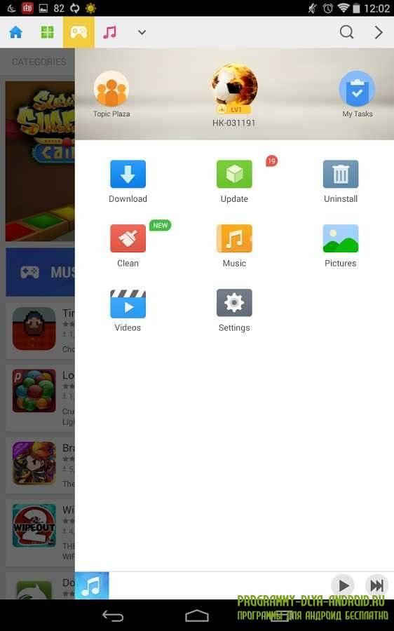 скачать приложение Mobogenie на андроид бесплатно - фото 11