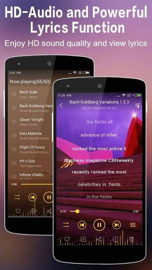 Music Player аудиоплеер Android Скачать
