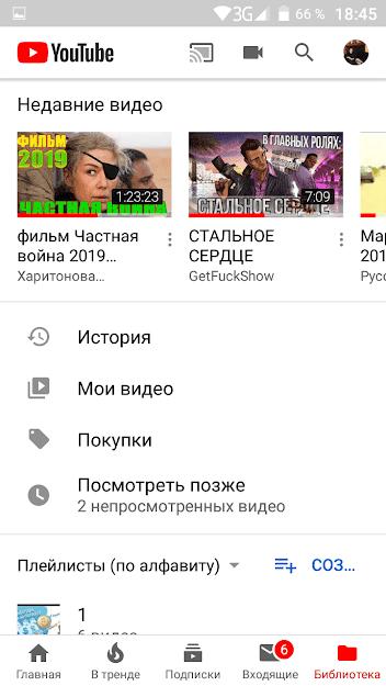 http://thumbs.dfs.ivi.ru/storage31/contents/f/9/03156b6b7d5978deb47d9cddd9fb67.jpg
