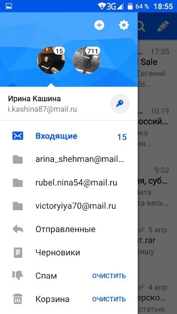 Ru mail