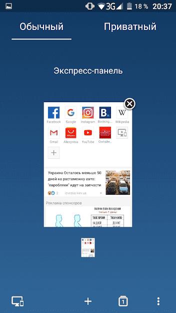 фонбет скачать на андроид бесплатно версия 4