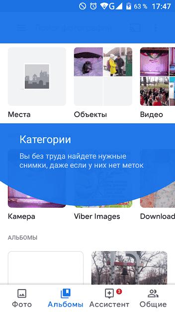 скачать видео ивангая на андроид