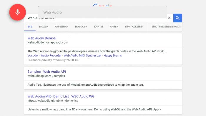 гугл браузер тв apk